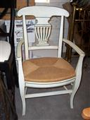 French Country Arm Chair (IJULDI-01)