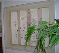 Folded Screens Picture in Lucite Box