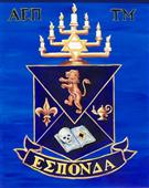 Alpha Epsilon Pi Limited Edition Print AEPi