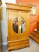 Lexington Armoire